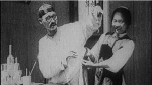 Laborer's Love (1922) still image