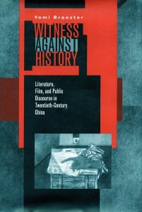 Witness Against History by Yomi Braester