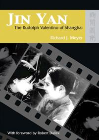 Jin Yan 2009 by Richard J Meyer