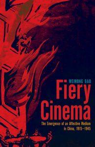 Fiery Cinema 2015 by Weihong Bao