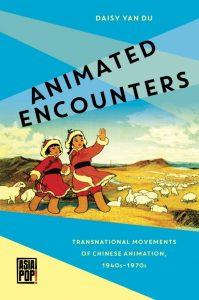 Animated Encounters 2019 by Daisy Du
