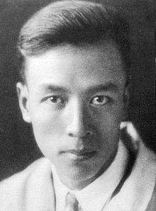 Sun Yu wiki portrait