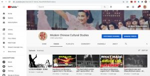 Modern Chinese Cultural Studies YouTube channel