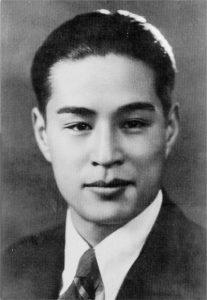 Jin Yan wiki